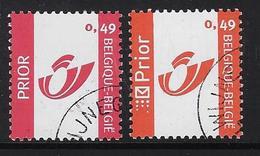 Zegel Gepersonaliseerde Reeksen Verschillend Logo - Oblitérés