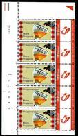 Duostamps Orval  Bande De 5  Datée  19/10/2006 - Persoonlijke Postzegels