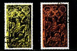 IRELAND/EIRE - 1972  OLYMPIC COUNCIL  SET  FINE USED - Usati