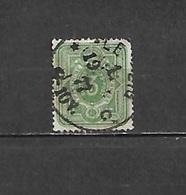 1875 - N. 30 USATO (CATALOGO UNIFICATO) - Usados