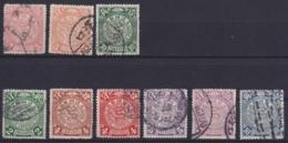 "CHINA 1912, ""Dragon Etc., Chinese Imperial Post"", Overprints (3 Short, 5 Long) - China"
