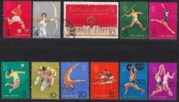 """CHINA 1965, """"2nd Nat. Sport Games"""", Serie Cancelled - 1949 - ... Volksrepublik"""