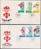 """CHINA 1983, """"5th. Nat. Sport Games"""", Serie On 2 FDC - 1949 - ... Volksrepublik"""