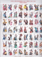 """CHINA 1999, """"Ethnic Groups"""", Full Sheet Unfolded, Mint Never Hinged With All Borders, Complete - Blocks & Kleinbögen"""