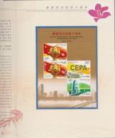 "CHINA 2007, ""10th Anniv. Of Reunion Hongkong/China"", Original Folder With Block 137 Mnh - Blocks & Kleinbögen"