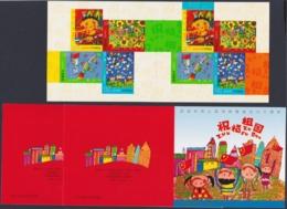 "CHINA 2009, ""Children Drawings"", 3 Booklet Of Stamps, Mnh - 1949 - ... Volksrepublik"