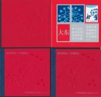 """CHINA 2010, """"Legend Of  Herdsmen And Weaver"""", 3 Booklet Of Stamps Mnh - 1949 - ... Volksrepublik"""