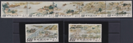"""TAIWAN 1968, """"A City Of Cathay"""", Serie Mnh + FD (with Strip Of 5) - 1945-... Republik China"""