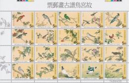 """TAIWAN 1997, """"Handbook Of Birds"""", Full Mini Sheet Mnh - 1945-... Republik China"""
