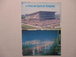 RARE LOT 12 CARTES CPSM CP POSTCARD CORÉE DU NORD NORTH KOREA 1976 PYONGYANG LE PALAIS DES SPORTS / SPORTS PALACE TBE - Korea, North
