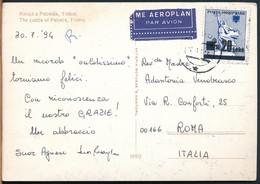 °°° 15125 - ALBANIA - TIRANA - THE CASTLE OF PETRELA - 1994 With Stamps °°° - Albania