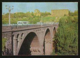 Armenia USSR Stationery Postcard Yerevan. Victory Bridge - Armenia