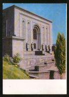 Armenia USSR Stationery Postcard Yerevan. Institute Of Ancient Manuscripts (Matenadaran) - Armenia