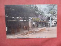 Japan > Nagasaki      Ref 3792 - Sonstige