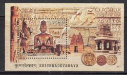 India Miniature 2011 MS, Krishnadevaraya, Dynasty ,Rock Carving, Art, Elephant, Mythology Lion Archaeology, Coin - India