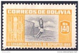 206 Bolivie Football Soccer 1.40 MH * Neuf CH (BOL-72) - Otros