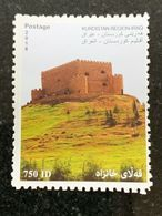 Kurdistan Region Iraq New Stamp Releases 2018 2019 MNH Khanzadeh Citadel - Iraq