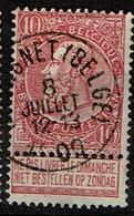 58  Obl   Moresnet (Belge)  + 8 - 1893-1900 Schmaler Bart
