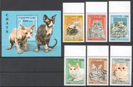 C554 1997 DU CAMBODGE FAUNA ANIMALS PETS CHATS CATS 1BL+1SET MNH - Domestic Cats
