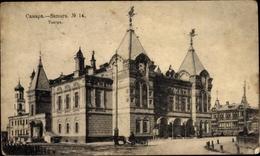 Cp Samara Russland, Theater - Russia