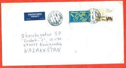 Brazil 1998.The Envelope Past Mail.Airmail. - Brazilië