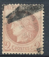N°51 OBLITERATION TYPO. - 1871-1875 Ceres