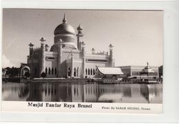 Brunei / Mosque Postcards - Brunei (1984-...)