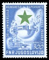 YUGOSLAVIA. * Av. 48. Invisible Señal De Fijasellos. Certificado CMF. Cat. 250 €. - Luchtpost