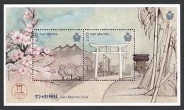 San Marino 2018 Correo 2552/3 HB San Marino Jinja - Conjunta Con Japon  **/MNH - Saint-Marin