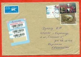 Israel 2001.Registered Envelope Past Mail.Airmail. - Israel