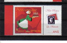 TIMBRES PERSONNALISES 3778A  GOMME - France