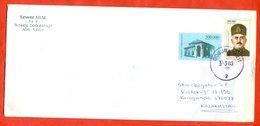 Turkey 2003.The Envelope Past Mail.. - 1921-... Republic