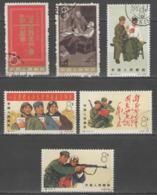 CHINE:  LOT De 6 Timbres Oblitérés ! - 1949 - ... Volksrepublik