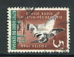 SENEGAL- Y&T N°309- Oblitéré (oiseaux) - Senegal (1960-...)
