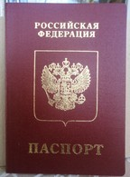 RUSSIAN FEDERATION - PASSPORT, REISEPASS,PASAPORTE, PASSEPORT Issued By Embassy Of Russia In Israel.Expired - Documenti Storici