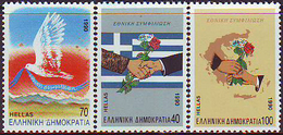 Grecia 1990 Correo 1730/32 Reconciliacion Nacional  **/MNH - Grèce