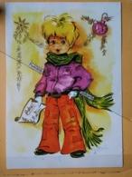 KOV 8-179 - NEW YEAR, Bonne Annee, Children, Enfant, BIRD, OISEAU - New Year