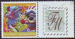 Grecia 2006 Correo 2357 Mascara Carnaval  **/MNH - Grèce