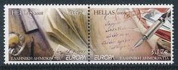 Grecia 2008 Europa Z020082A Grecia'08 (2s)  **/MNH - Greece