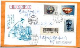 PR China 1991 FDC Mailed Registered - 1949 - ... République Populaire