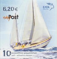 Grecia 2013 Correo 2666 C Turismo De Vela - Carnet 6,20  **/MNH - Grecia