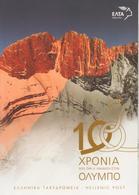 Grecia 2013 Hojas Bloque 67/70  100A Ascension Monte Olimpo( Estuche Carton)  * - Greece