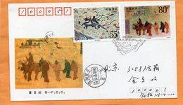 PR China 1992 FDC Mailed Registered - 1949 - ... République Populaire