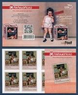 Grecia 2014 Correo 2746 C Afiches Publicitarios  - Carnet   **/MNH - Grecia