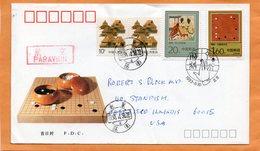 PR China 1993 FDC Mailed Registered - 1949 - ... République Populaire
