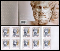 Grecia 2016 Correo 2823 C 2400A Nacimiento Aristoteles - Carnet  **/MNH - Grecia