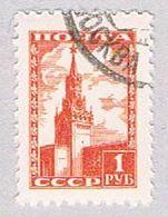 Russia 1260 Used Spasski Tower 1948 (R1008) - Russia & USSR
