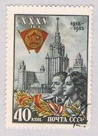 Russia 1674 Used Moscow University 1953 CV 2.00 (R1026) - Russia & USSR