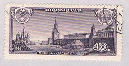 Russia 2120 Used Red Square 1958 (R1064) - Russia & USSR