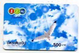 TK 17670 THAILAND - Prepaid - 12call - Thaïland